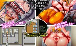 Kamikaze Kommittee Ouka RPG [v1.05] [Ankoku Marimokan]