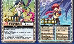 Koihime Musou ~A Heart-Throbbing, Maidenly Romance of the Three Kingdoms~ [BaseSon]