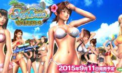 Sexy Beach Premium Resort (VR compatible) [Illusion]