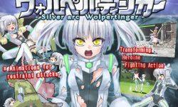 Silver Arc - Wolpertinger [Lunar Read Palace]