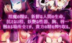 Succubus Prison House of Lewd Demons [v2.0] [tokinokogiri]