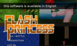 Flash Princess [gumgum]